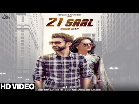 21 Saal Songs mp3 download and Lyrics