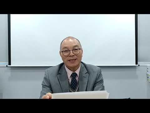 마태복음영해설교5장25-26