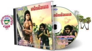 Khmer Classic -  ព្រះវេសន្តរ