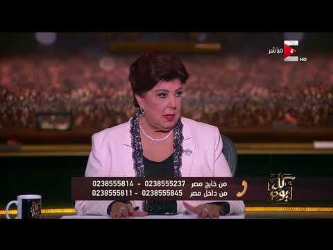 العرب اليوم - سعد الدين الهلالي يوضح التواريخ الصحيحة للإسراء والمعراج