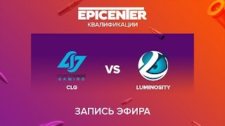 CLG vs Luminosity - EPICENTER 2017 AM Quals - map2 - de_mirage [sleepsomewhile]