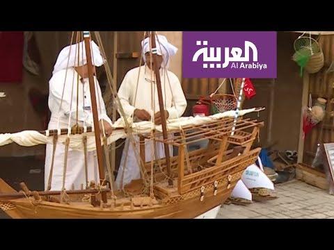 العرب اليوم - شاهد: مهرجان الساحل الشرقي للتراث البحري
