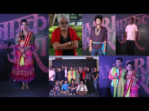 Swara Bhaskar At Trailer Launch Of Anaarkali Of Aarah