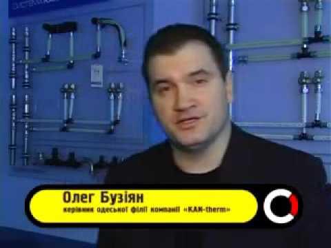 Спецрепортаж Vira Ukraine! 2011