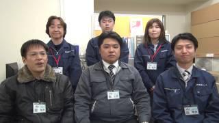 株式会社ウイング(東京支店)