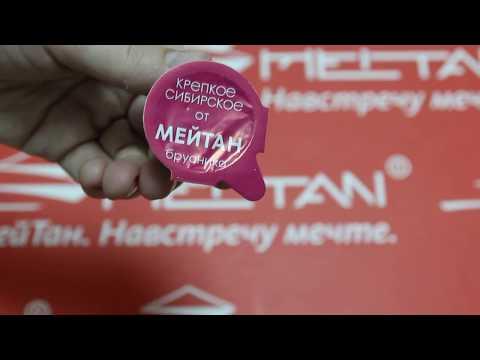 Ягодный бальзам-сбор Серия «Крепкое сибирское» MeiTan