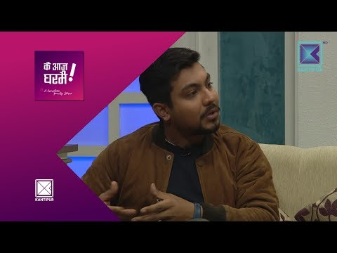 (Bilal Ahmed Shah | Ke Aaja Ghar Mai  - 23 March 2018 - Duration: 47 minutes.)