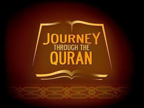The Quran Translated In ONLY English Audio Full  Part 1 Of 2