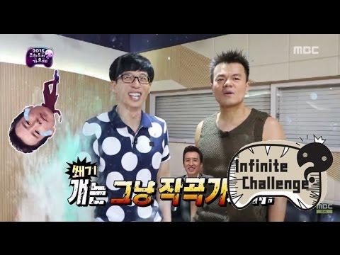 Video [Infinite Challenge] 무한도전 - jaeseok, explosion of exciting at JYP dance studio20150718 download in MP3, 3GP, MP4, WEBM, AVI, FLV January 2017