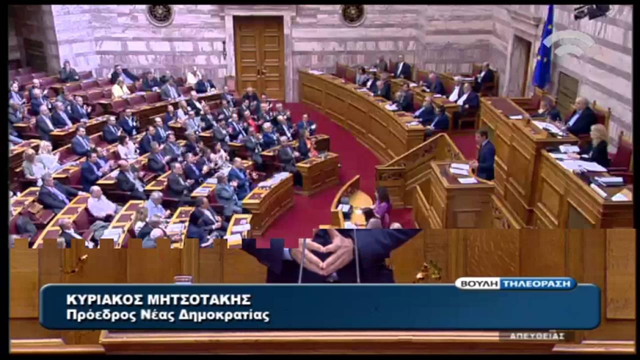 Κυρ. Μητσοτάκης: Δεν θα δεχθούμε μία χώρα ξέφραγο αμπέλι