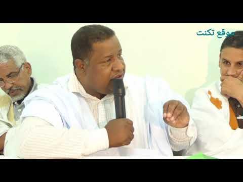 ولد حامد يدعو لمجلس شبابي استشاري لبلديات المذرذرة – فيديو