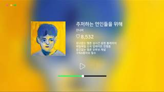 Video 광고없는 멜론차트 2019년 4월 22일 TOP50 KPOP Daily Chart MP3, 3GP, MP4, WEBM, AVI, FLV April 2019