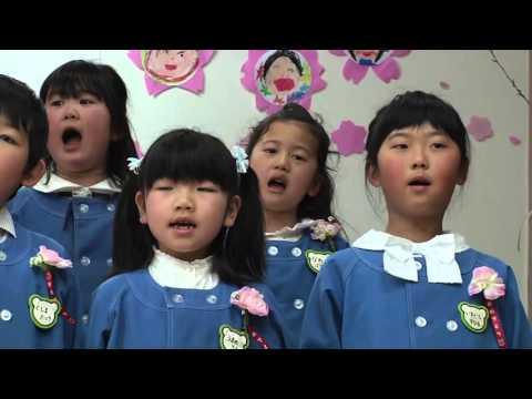 天津幼稚園の卒業式と閉園式