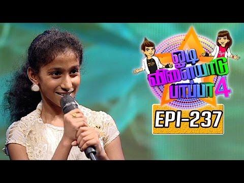 OdiVilayadu-Pappa-3-Contestant-Sharmila-Devi-Odi-Vilayadu-Pappa--Season-4-Epi--237