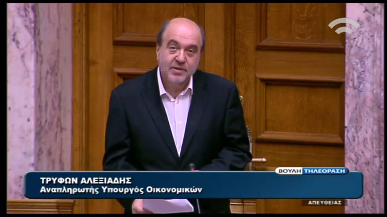 Βουλή: Συζήτηση ερώτησης για την αύξηση του ΦΠΑ στα νησιά