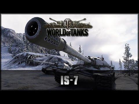 World of Tanks - Live: IS-7 im Einsatz [ deutsch 🐄 gameplay ]