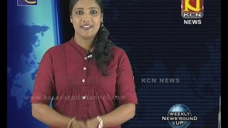 Weekly News Roundup at KCN Channel Kasaragod 01 May 2016/ Ep – 15
