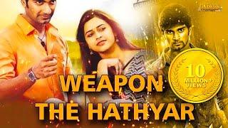 Weapon The Hathyar   Adharvaa, Sri Divya   G. V. Prakash Kumar   Full Movie ᴴᴰ