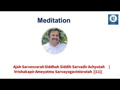 Vishnusahasranama #meditation #selfenquiry #vicharamarg #advaita