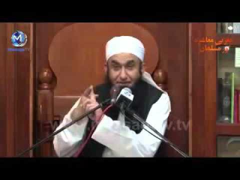 Mafi Mangna Maaf karna seekho by Maulana Tariq Jameel