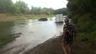 рыбалка в соленом запорожской области