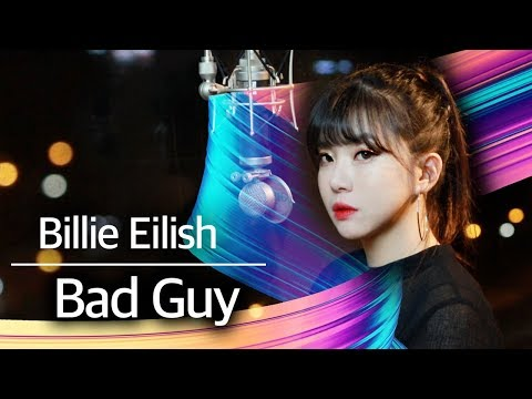 Bad Guy - Billie Eilish Cover | Bubble Dia