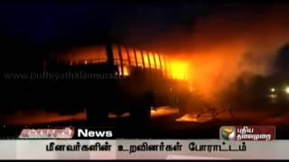 Violent protests at Ramanathapuram by relatives of fishermen sentenced in Srilanka