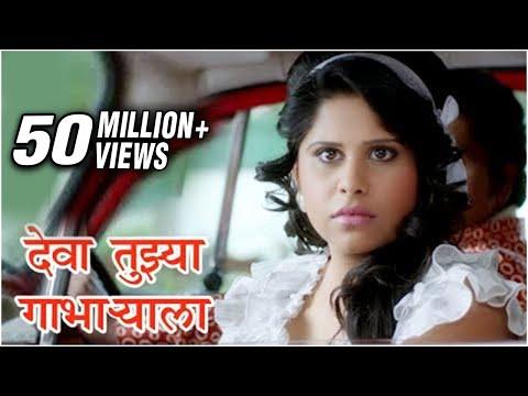 देवा तुझ्या गाभाऱ्याला   Deva Tujhya Gabharyala   Full Song   Duniyadari   Sai, Swwapnil, Ankush