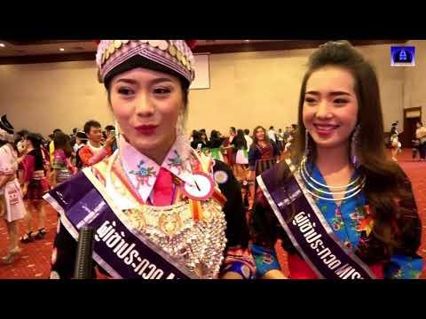 Hmong New Year 2017-2018 In Bangkok , Thailand
