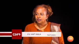 Riyot Season 2 Ep 3 - Interview With Dr. Selam Aklilu Part 2