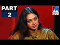 Shobhana in NereChowe - Part - 2 | Old episode | Manorama News