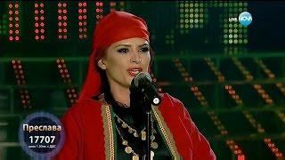 Preslava - Излел Е Дельо Хайдутин (Като Две Капки Вода) (Vliya Balkanska Cover)