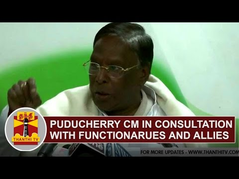 Puducherry-CM-V-Narayanasamy-in-consultation-with-Functionaries-and-Allies-Thanthi-TV