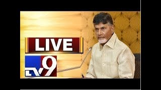 CM Chandrababu visits villages of Titli cyclone-affected areas