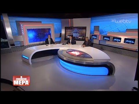 Η Επόμενη Μέρα – Αλέξης Χαρίτσης – Μάκης Βορίδης | 03/07/2019 | ΕΡΤ