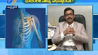 Dr chandrashekhar B. Shoulder Joint