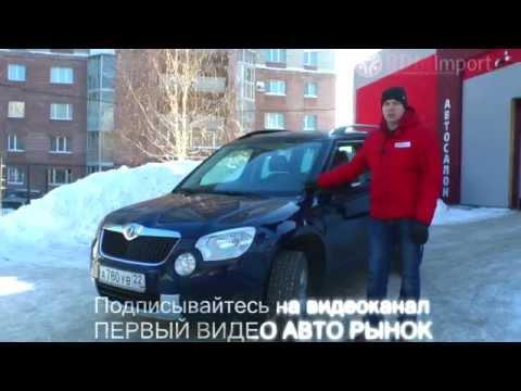 Skoda новинки 2012 фото