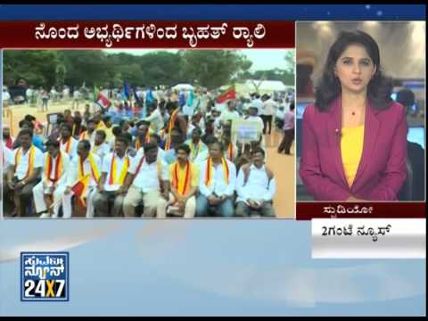 32 days of KPSC Protest ends - News bulletin - 20 Aug 14 20 August 2014 05 PM