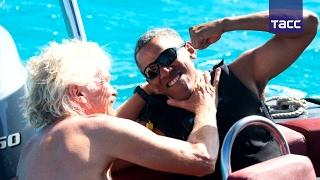 Как Барак Обама проводит время после президентства
