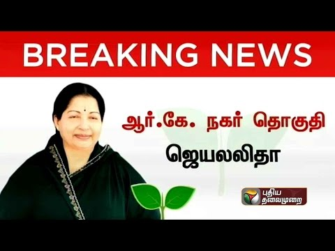AIADMK-releases-first-list-of-candidates-for-Tamil-Nadu-assembly-elections-1