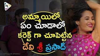 Devi Sri Prasad Story Theme || Telugu Songs 2017 || #Devisriprasad Songs Latest || #TeluguSongs2017