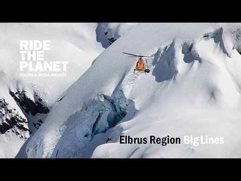 Ride The Planet - Эльбрус
