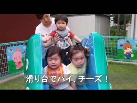 保育園0歳児クラスが中庭で遊びました!