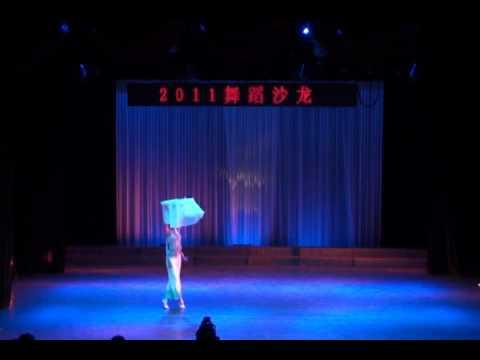 Guangxi Group ... bài múa đơn Mai trong Tuyết