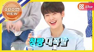 Video (Weekly Idol EP.307) This Guys So Cute MP3, 3GP, MP4, WEBM, AVI, FLV Juni 2018