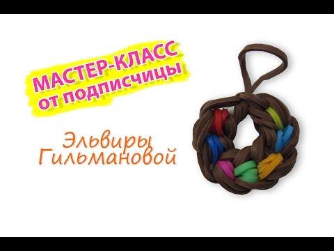 Видео как сделать пончик из резинок - ЛЕГИОН