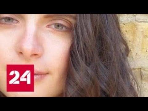 Вести. Дежурная часть от 21 марта 2018 года (21:30) - Россия 24 - DomaVideo.Ru