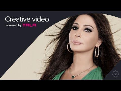Elissa Ahla Donia Audio اليسا أحلى دنيا