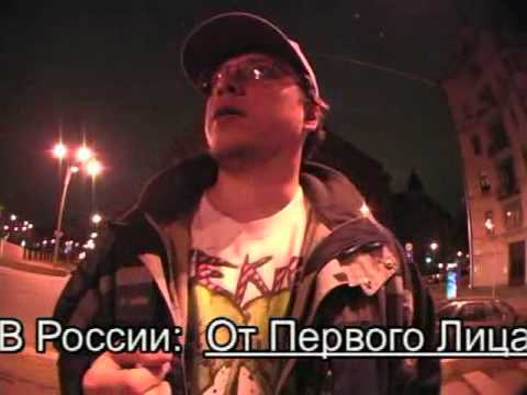 «Хип-Хоп в России» от 1-го Лица, серия 5: Maestro A-Sid (С.Т.Д.К., KRec) (2008)