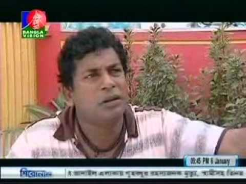 Red Signal Part 1 Bangla Natok